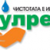 Изработване на фирмено лого