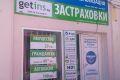 Рекламни надписи