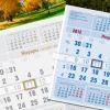 Еднолистови бизнес работни календари