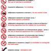 Изработване на предупредителни и задължителни табели и знаци