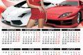 Eднолистови календари