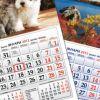 Календар 1 тяло квадрат