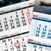 """Календари 3 тела """"Елит"""""""