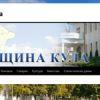 Сайт на Община Кула