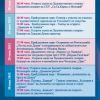 """Рекламни материали за """"Дунавски фестивал"""""""