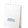 Хартиени торбички с рекламни надписи, фирмени хартиени торбички