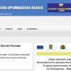 Изработване на уеб сайт за ВТПП