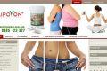 Изработване на уеб сайт Продукт за отслабване Lipovon