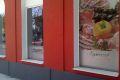 Реклама за новия магазин на фирма Аданис