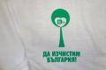 Надписване на рекламни тениски и работно облекло