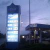 Изработване на реклама за бензиностанция ТИП-Видин