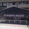 Ново лице за откритата сцена във Видин