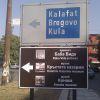 Нови туристически табели във Видин