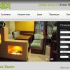 Изработихме сайт за Хотел Микс Видин