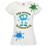Детска тениска с щампа Monster