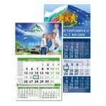 Работни фирмени календари