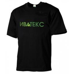 Мъжка черна тениска с надпис в два цвята